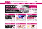 iphone修理 千葉 iPhone修理のリペアくん 千葉店・船橋店
