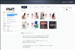 iphone修理 千葉 iCRaFT ウニクス成田店 TOP