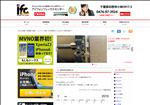 iphone修理 千葉 アイフォンフィックス センター千葉印西店