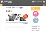 iphone修理 埼玉 iphone修理買取ショップ iFC埼玉戸田店