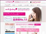 iphone修理 埼玉 埼玉大宮のiPhone修理 スマイルファクトリー