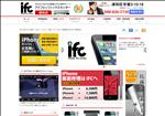 iphone修理 埼玉 アイフォンフィックス センターiFC浦和店
