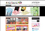 iphone修理 埼玉 Pure Mobile One  春日部店