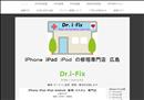 iphone修理 広島 iPhone修理 広島市で地域最安