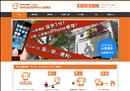 iphone修理 大阪 iPhoneの修理屋 スマコレ心斎橋店