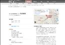 iphone修理 愛知 名古屋店  ビックカメラ