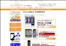 iphone修理 愛知 iPhone救命士 名古屋駅前店