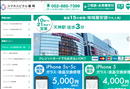 iphone修理 福岡 スマホスピタル福岡
