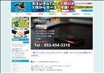 iphone修理 静岡 静岡県浜松市  一番プリント