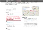 iphone修理 静岡 浜松店 ビックカメラ iPhone修理