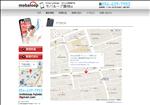 iphone修理 静岡 藤枝市のiPhone修理なら モバループ藤枝店
