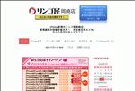 iphone修理 愛知 リンゴ屋岡崎店iPhone修理 データ復旧買い取り岡崎