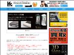 iphone修理 愛知 iPhone修理の iFC岡崎店