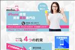 iphone修理 愛知 安城市iPhone修理水没 携帯買取ならモバQへ