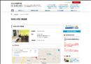 iphone修理 愛知 iPhone修理専門店  SHELVES 刈谷店