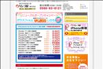 iphone修理 愛知 iPhone修理 春日井 R リンゴ屋春日井店