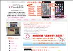 iphone修理 三重 iPhone修理革命