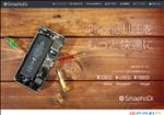 iphone修理 三重 スマフォドクター 三重 ・鈴鹿店