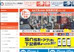iphone修理 大阪 スマホスピタル大阪梅田