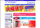 iphone修理 大阪 即日対応の大阪・十三 スマートレスキュー
