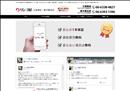 iphone修理 大阪 iPhone修理専門リンゴ屋 江坂南店・新大阪北店