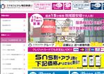 iphone修理 大阪 iPhone修理 梅田東通り スマホスピタル梅田東通り
