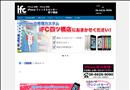 iphone修理 大阪