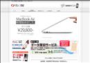 iphone修理 大阪 iPhone修理専門店 リンゴ屋