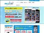 iphone修理 東京 iPhone修理専門ショップ moisモアイズ