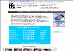 iphone修理 埼玉 アイフォンフィックス センター川越店