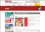 iphone修理 神奈川 リンゴ屋川崎店|横浜店