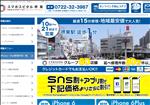 iphone修理 大阪 堺市でiPhone修理なら スマホスピタル堺東に