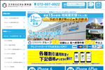 iphone修理 大阪 iPhone修理 茨木高槻なら スマホスピタル茨木店へ
