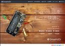 iphone修理 奈良 iPhone 修理 奈良 スマフォドクター
