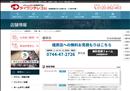 iphone修理 奈良 橿原店iPhone修理専門店 ダイワンテレコム
