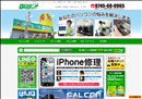 iphone修理 大阪 パソコン・iPhone修理 クリック香芝本店