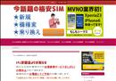 iphone修理 京都 iPhone 修理京都 画面、液晶、山科