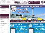 iphone修理 京都 京都七条でiPhone修理なら スマホスピタル京都駅前に