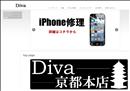 iphone修理 京都 Diva