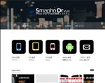 iphone修理 石川 金沢小松のiPhone修理 Android修理スマフォDr