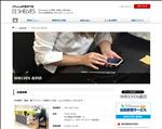 iphone修理 石川 iPhone修理専門店 SHELVESシェルブズ