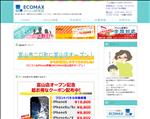 iphone修理 富山 富山のiPhone修理屋 ECOMAX