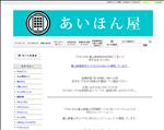 iphone修理 富山 富山県高岡市エリアは ECOMAX