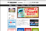 iphone修理 滋賀 カバーガレージ WoW南草津店