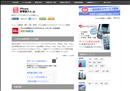 iphone修理 滋賀 草津市でiPhone修理 カメラのキタムラ