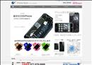 iphone修理 大阪 出張修理専門店 アイフォンルーム