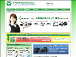 iphone修理 福井 エヌプラン