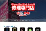 iphone修理 福井 スマフォDr 福井エスパプラス店
