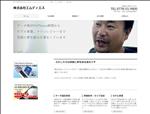 iphone修理 福井 株式会社エムディエス