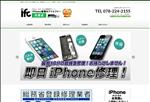 iphone修理 兵庫 iphone修理 兵庫 神戸の 修理ならiFC兵庫店